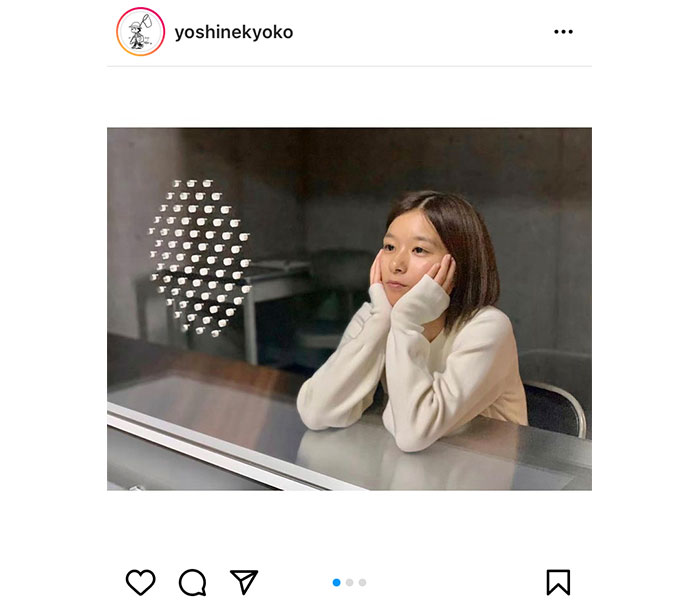 芳根京子、泣いた後もかわいい撮影後オフショットに反響!