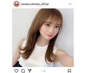 乃木坂46 秋元真夏、透明素肌に釘付けな自撮りショット公開!