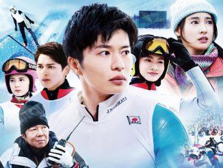 『ヒノマルソウル〜舞台裏の英雄たち〜』長野オリンピックラージヒル団体テストジャンパーの物語