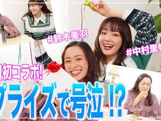 鈴木美羽、公式YouTubeチャンネル初ゲストで中村里帆が登場!サプライズドッキリにタジタジ!?