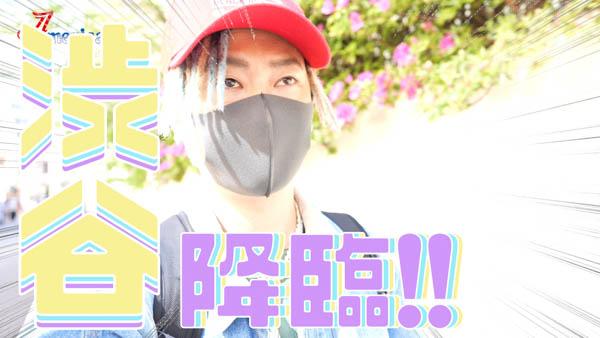 DA PUMP TOMOが開店作業中の麻辣湯屋に突撃動画を公開!