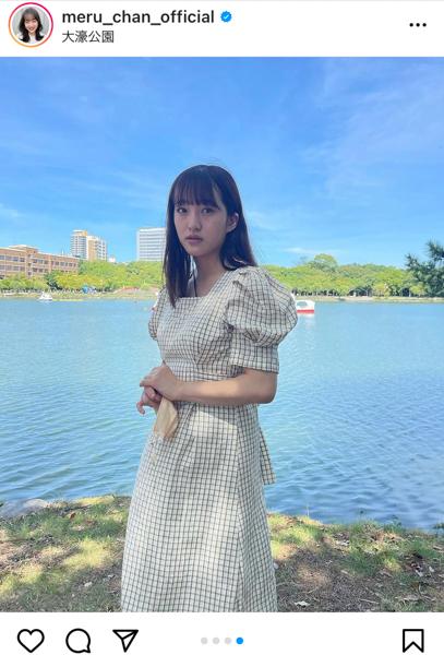 HKT48 田島芽瑠、爽やかなワンピースコーデで暑さを吹き飛ばす!