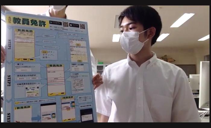 宮崎県立佐土原高等学校 情報技術部部「高校で初めて部活に参加してチームワークの大切さを学べた」