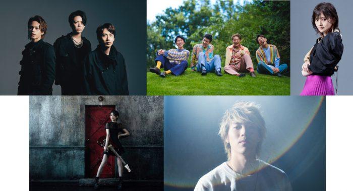 『CDTVライブ!ライブ!』にKAT-TUN、山本彩、s**t kingzらが出演! 8月の月間ランキングも発表