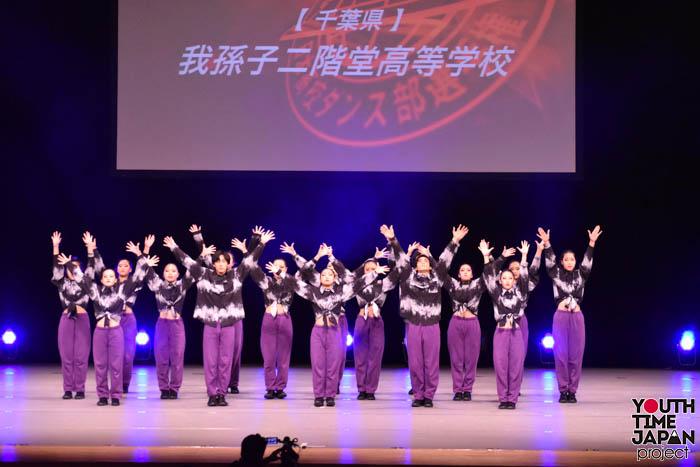 我孫子二階堂高校(千葉県)が演技を披露!<第14回日本高校ダンス部選手権DANCE STADIUM>