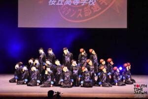 桜丘高校(東京都)が演技を披露!<第14回日本高校ダンス部選手権DANCE STADIUM>