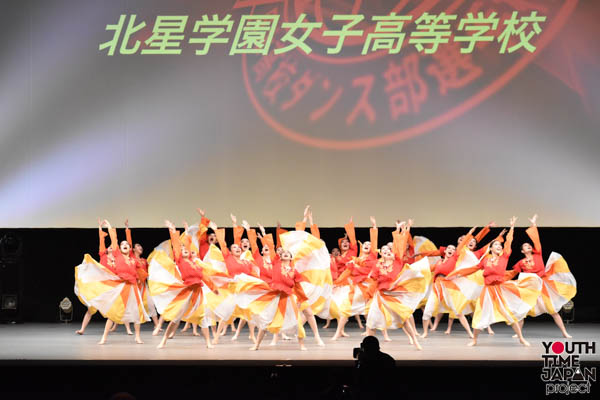 【ビッグクラス全国大会】北星学園女子高校(北海道)が演技を披露!<第14回日本高校ダンス部選手権DANCE STADIUM>