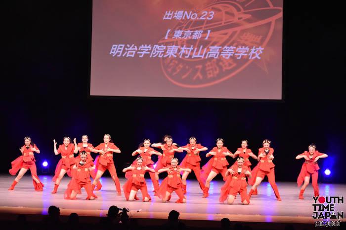 明治学院東村山高校(東京都)が演技を披露!<第14回日本高校ダンス部選手権DANCE STADIUM>