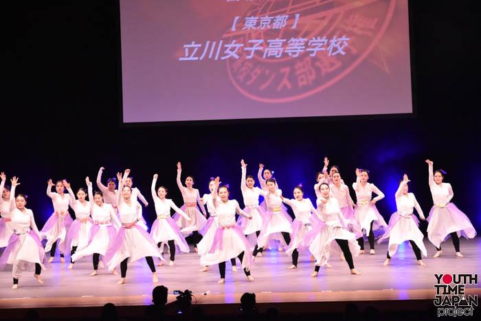 立川女子高校(東京都)が演技を披露!<第14回日本高校ダンス部選手権DANCE STADIUM>