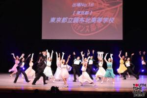 東京都立調布北高校(東京都)が演技を披露!<第14回日本高校ダンス部選手権DANCE STADIUM>