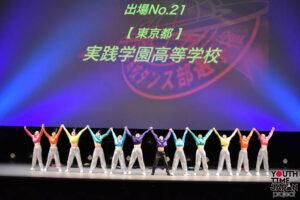 【スモールクラス全国大会】実践学園高校(東京)が演技を披露!<第14回日本高校ダンス部選手権DANCE STADIUM>