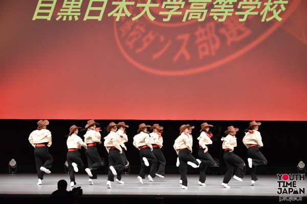 【スモールクラス全国大会】目黒日本大学高校(東京)が演技を披露!<第14回日本高校ダンス部選手権DANCE STADIUM>