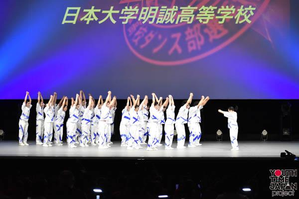 【ビッグクラス全国大会】日本大学明誠高校(山梨)が演技を披露!<第14回日本高校ダンス部選手権DANCE STADIUM>