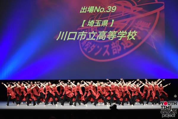 【ビッグクラス全国大会】川口市立高校(埼玉)が演技を披露!<第14回日本高校ダンス部選手権DANCE STADIUM>