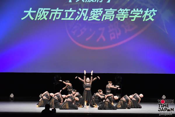 【スモールクラス全国大会】大阪市立汎愛高校(大阪)が演技を披露!<第14回日本高校ダンス部選手権DANCE STADIUM>