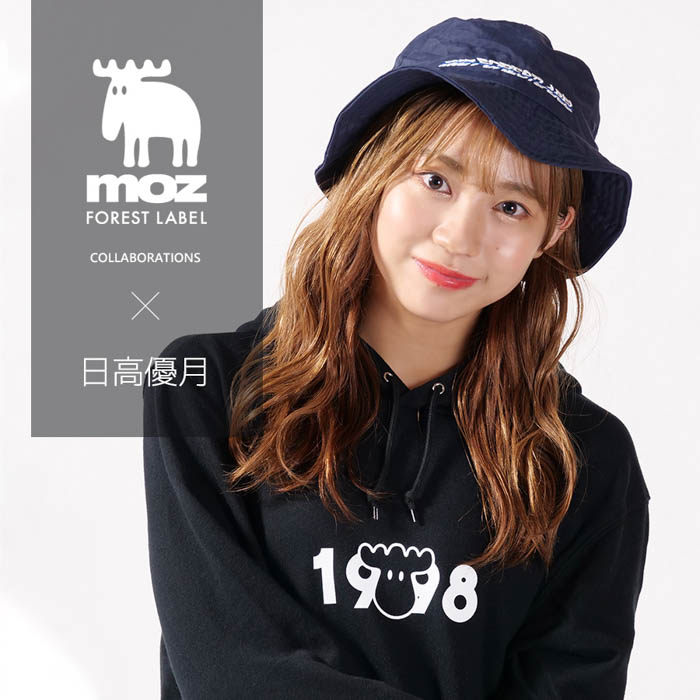 SKE48 日高優月がアパレルブランド「moz FOREST LABEL」とコラボ