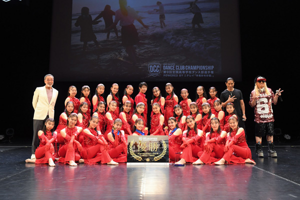 DANCE CLUB CHAMPIONSHIP Vol.9、山村国際高等学校が初優勝!
