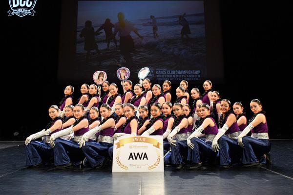 DANCE CLUB CHAMPIONSHIP Vol.9、AWA賞は千葉敬愛高等学校!