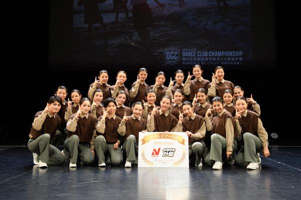 DANCE CLUB CHAMPIONSHIP Vol.9、ニチレイフーズ賞は日本大学明誠高等学校!