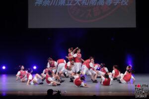 神奈川県立大和南高校(神奈川県)が演技を披露!<第14回日本高校ダンス部選手権DANCE STADIUM>