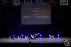 東京都立八王子東高校(東京都)が演技を披露!<第14回日本高校ダンス部選手権DANCE STADIUM>