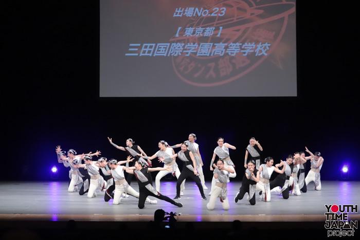 三田国際学園高校(東京都)が演技を披露!<第14回日本高校ダンス部選手権DANCE STADIUM>