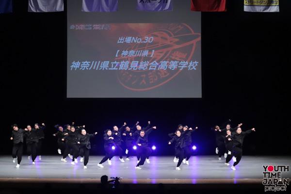 神奈川県立鶴見総合高校(神奈川県)が演技を披露!<第14回日本高校ダンス部選手権DANCE STADIUM>