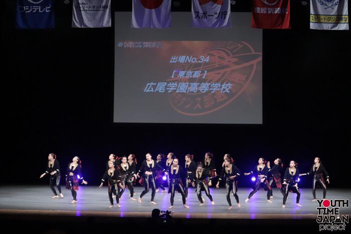広尾学園高校(東京都)が演技を披露!<第14回日本高校ダンス部選手権DANCE STADIUM>