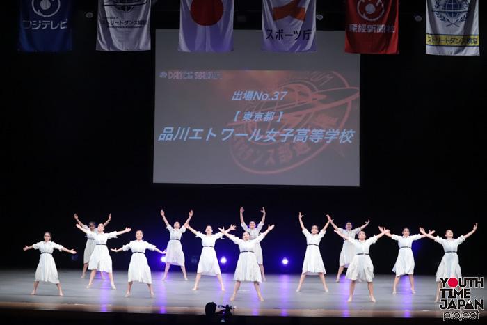品川エトワール女子高校(東京都)が演技を披露!<第14回日本高校ダンス部選手権DANCE STADIUM>