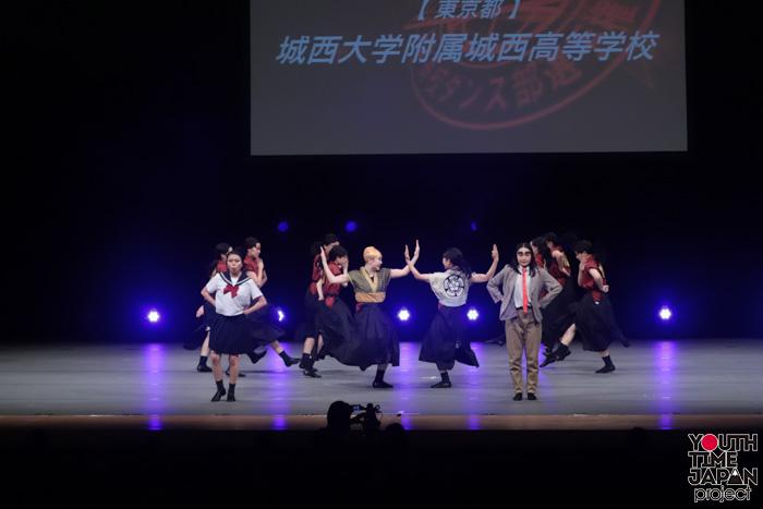城西大学附属城西高校(東京都)が演技を披露!<第14回日本高校ダンス部選手権DANCE STADIUM>