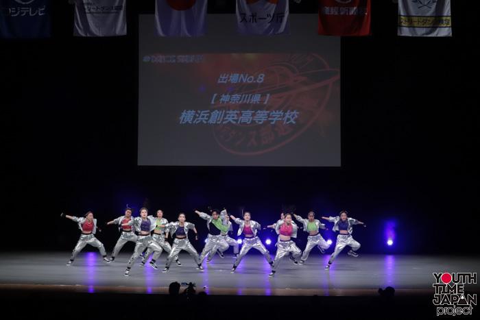 横浜創英高校(神奈川県)が演技を披露!<第14回日本高校ダンス部選手権DANCE STADIUM>