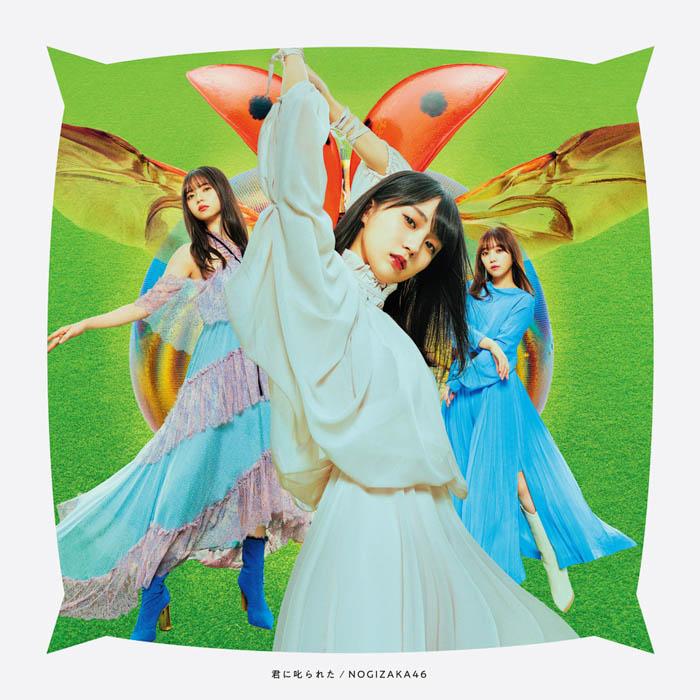 乃木坂46 28thシングル「君に叱られた」ジャケット写真が公開