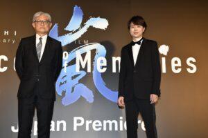 """櫻井翔が『ARASHI Anniversary Tour 5×20 FILM """"Record of Memories""""』待望の日本公開で映画への思いを語る"""
