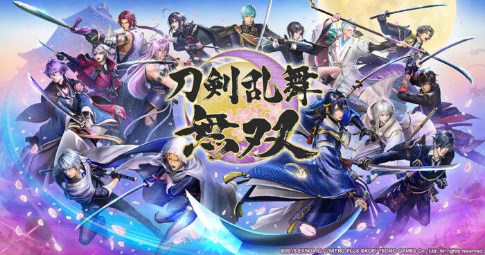 『刀剣乱舞無双』が2022年2月17日(木)に発売決定!