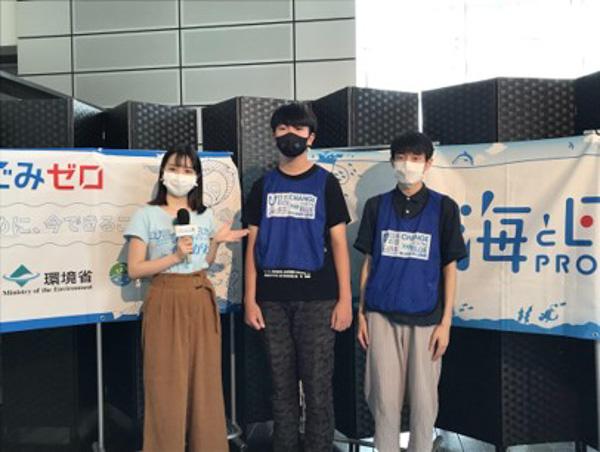 『スポGOMI甲子園・神奈川県大会』を開催激闘を制したのは関東学院生物部Aチーム! 当日は参加者全26人で、41.74Kgのごみを集めました!