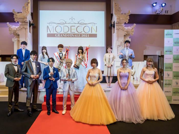 人気お笑い芸人・土佐兄弟の2人がMCに初挑戦!MODECON GRAND FINALE 2021約8000名の中からグランプリが決定!