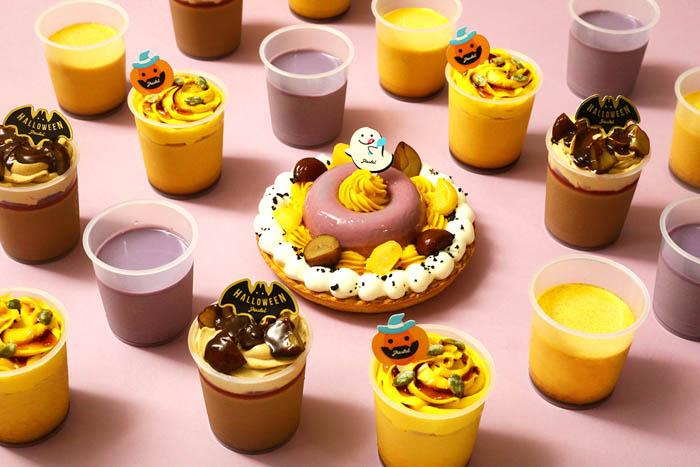 Pastel(パステル)がハロウィン向けの可愛いスイーツを10月1日より新発売!