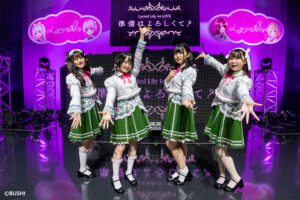 「Lyrical Lily 1st LIVE『準備はよろしくて?』」でパフォーマンスを披露!