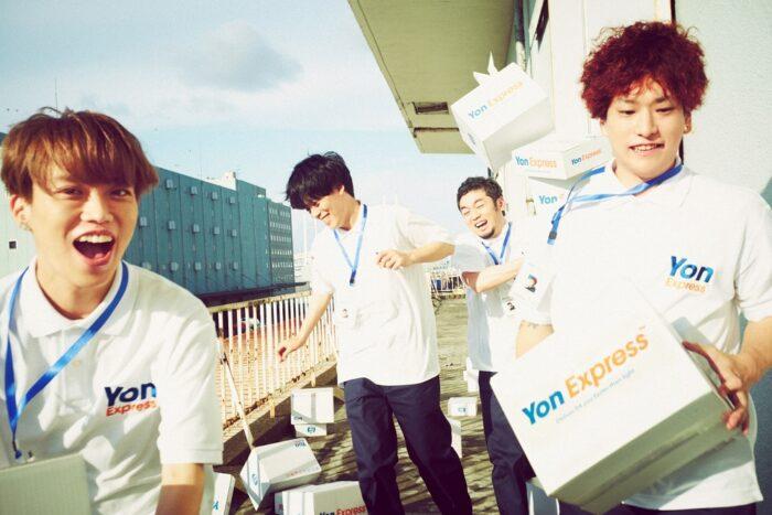 """04 Limited Sazabys 約2年ぶりリリース「fade / Just」発売!11月27日(土)28日(日)""""YON EXPO'21""""を幕張メッセで開催!"""