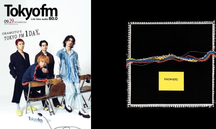 OKAMOTO'SがNEWアルバム『KNO WHERE』リリースを記念して9月29日TOKYO FMを1日ジャック!