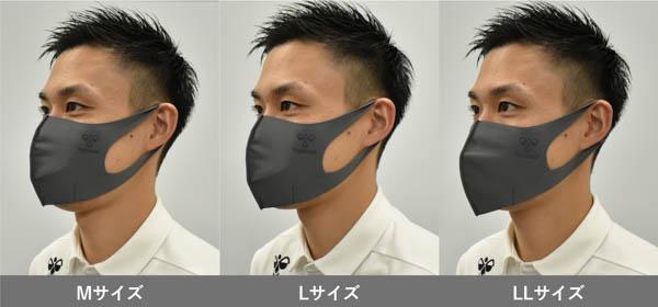 ハードなスポーツでも息がしやすいヒュンメル機能マスクがリニューアル!