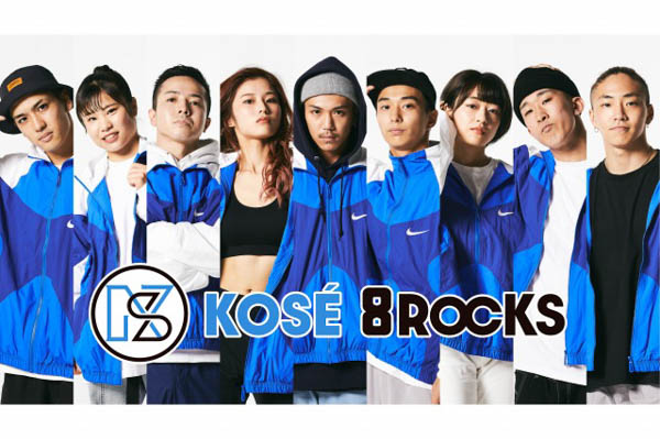 声優とブレイクダンサーが!?「KOSÉ 8ROCKS(コーセー エイトロックス)」「Mixalive TOKYO(ミクサライブ東京)」とのコラボ企画第一弾!