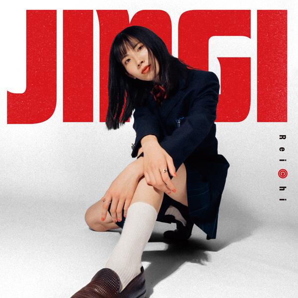 約4ヶ月ぶりとなる新曲『JINGI』をリリースしたRei©️hi。デビューからの心境の変化とは