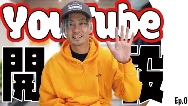 DA PUMP TOMOが9月22日にリリースする新曲『紡 -TSUMUGI-』を語る!