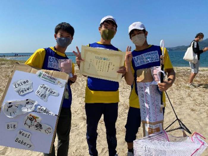 『スポGOMI甲子園・愛媛県大会』を開催。激闘を制したのは愛媛大学附属高等学校から参加の 「BIG WEST ベーカリー」チーム