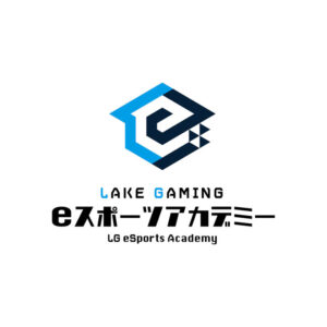 滋賀県初のeスポーツスクール「LG eスポーツアカデミー」が11月開講
