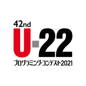 U-22プログラミング・コンテスト 2021最終審査に進む16作品を発表! 11月21日(日)、制作者本人によるオンラインプレゼンテーションで今年の経済産業大臣賞がいよいよ決定!