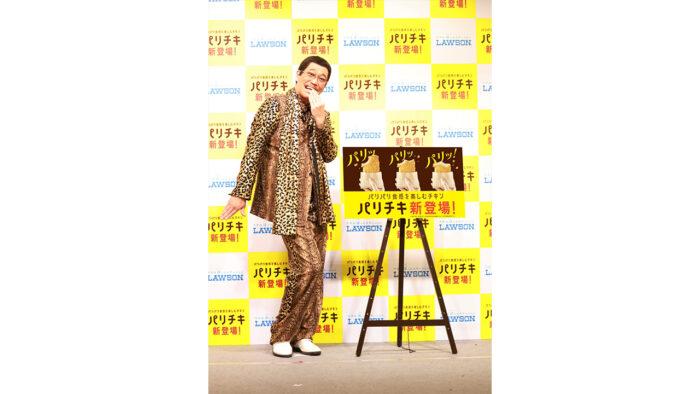 """ピコ太郎がパリッとしたスーツでローソン新商品『パリチキ』公式ソング""""「PPAP パリチキver.」を全世界初披露!"""
