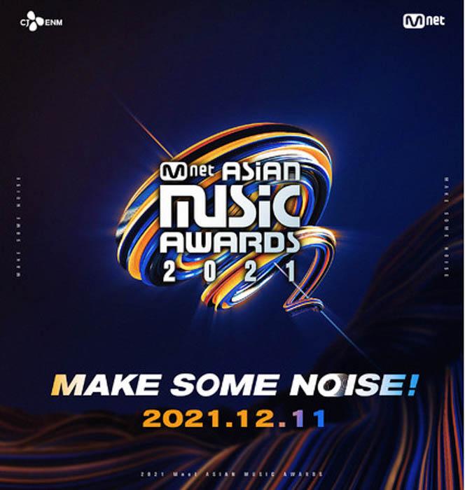 世界最大級のK-POP音楽授賞式!『 2021 MAMA 』 公式ホームページ「2021MAMA.COM」がグローバルオープン!