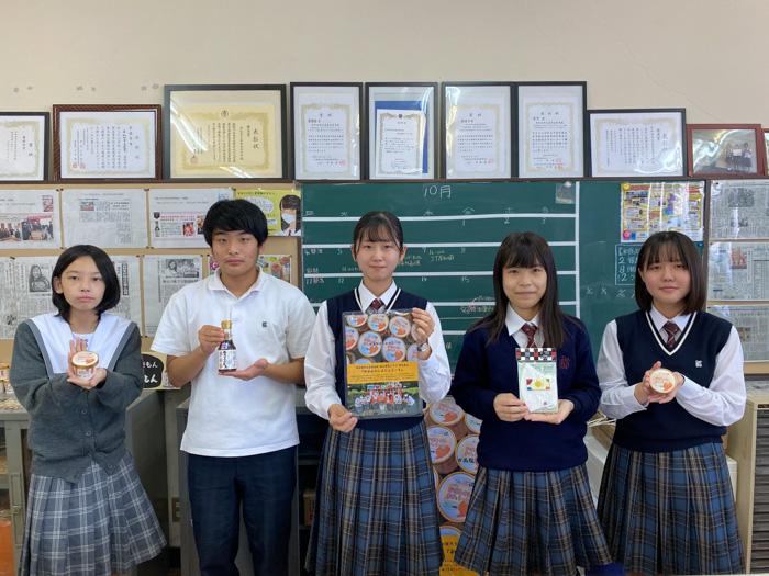 【岸和田市立産業高等学校】商品開発部にインタビュー!